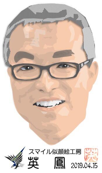 代表者の似顔絵